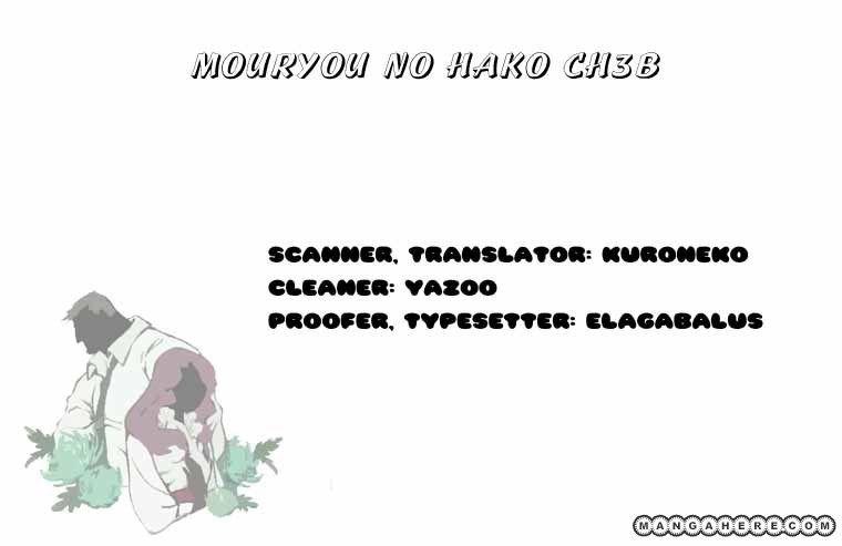 Mouryou no Hako 3.2 Page 1