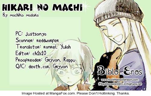 Hikari no Machi 4 Page 1