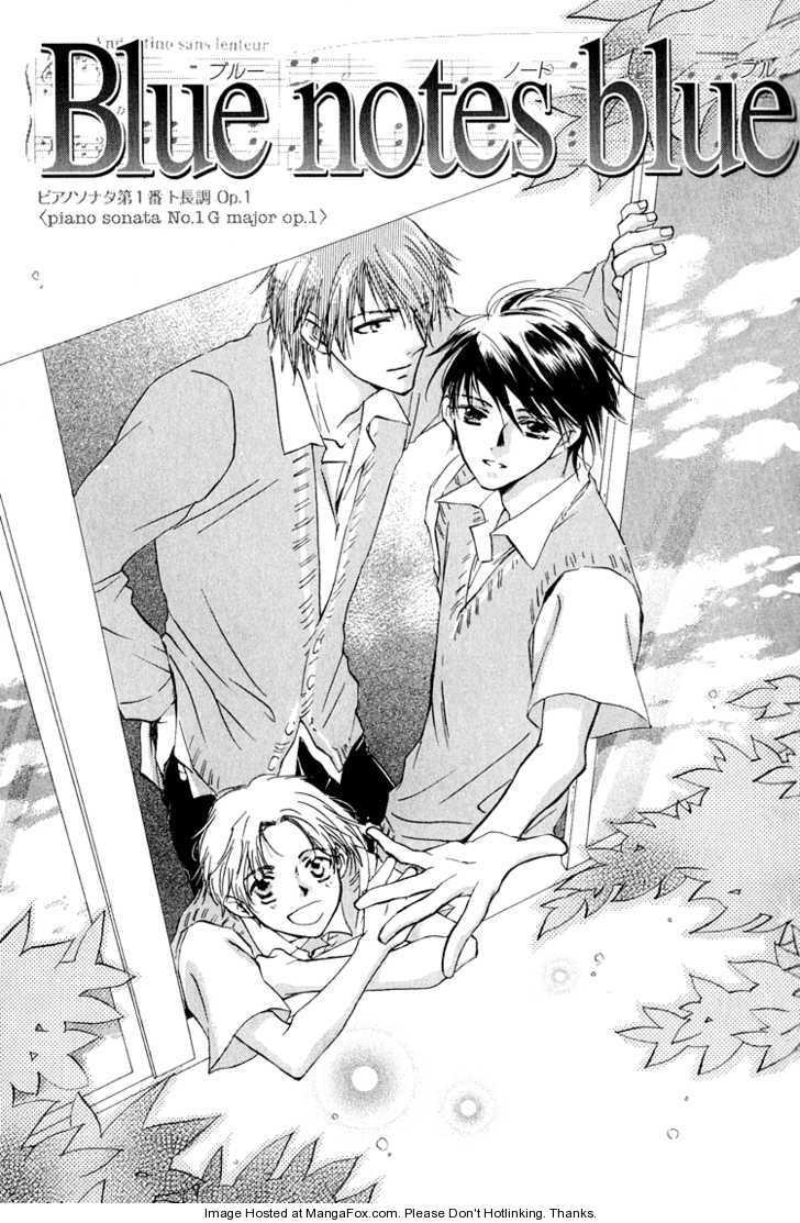 Hikari no Machi 4 Page 3