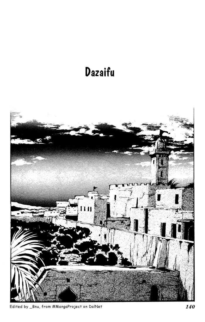 Basara 8.1 Page 2