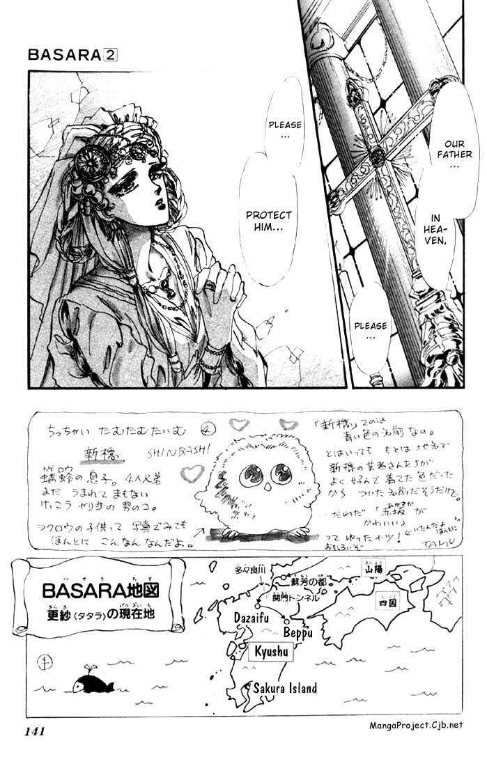 Basara 8.1 Page 3