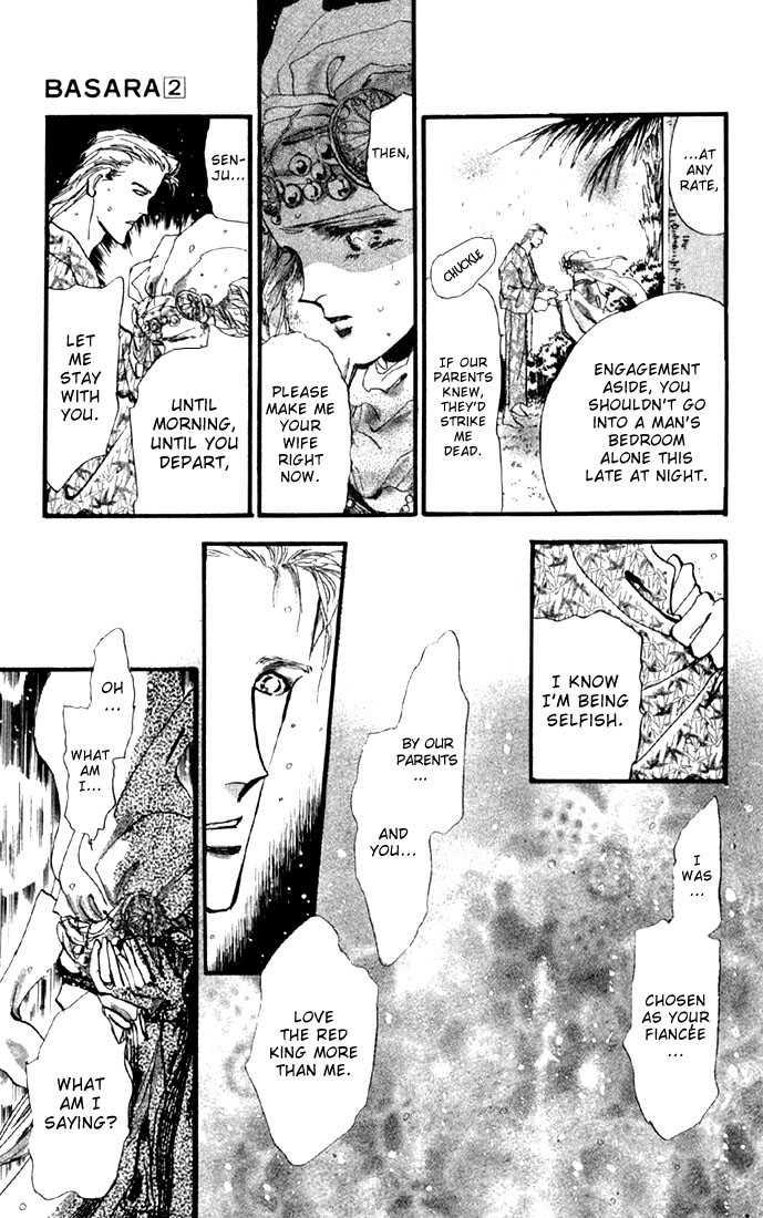 Basara 8.2 Page 2