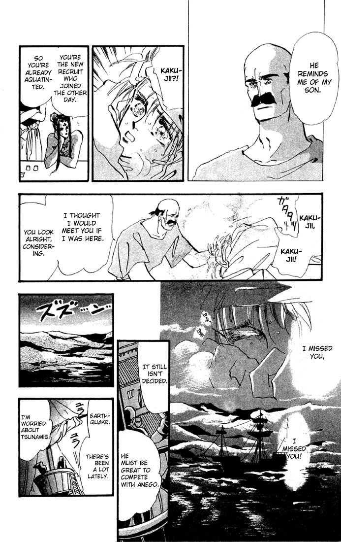 Basara 9.2 Page 2