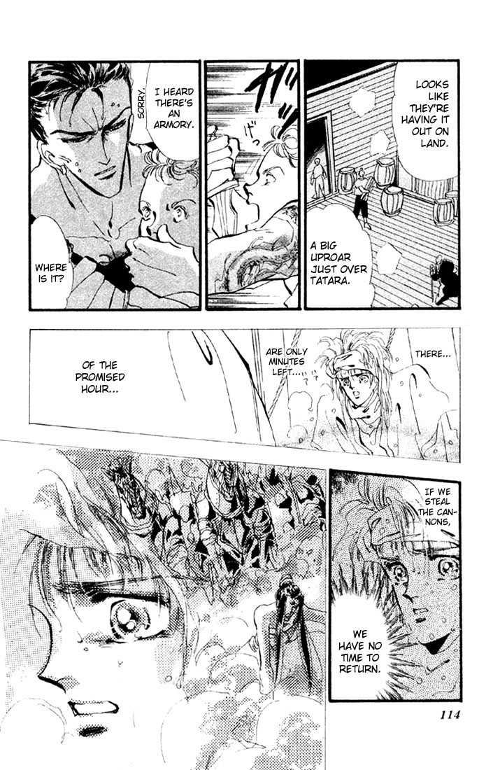 Basara 11.2 Page 1