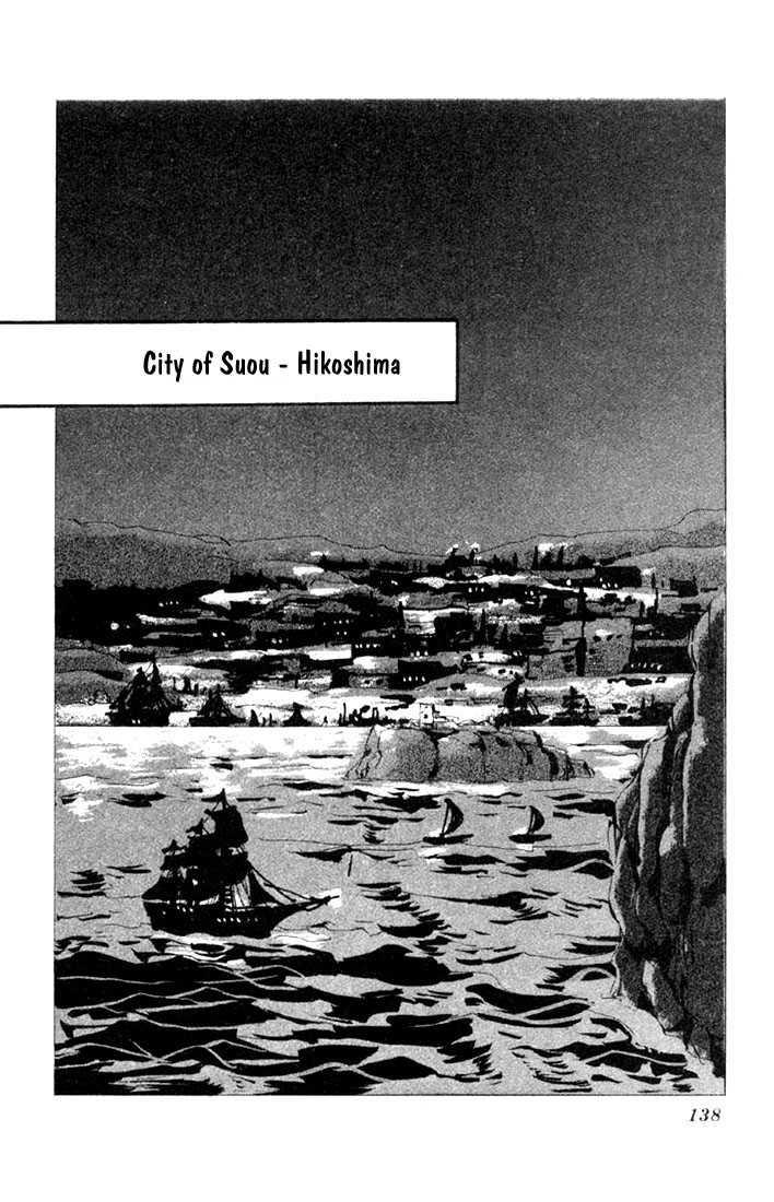 Basara 12.1 Page 2