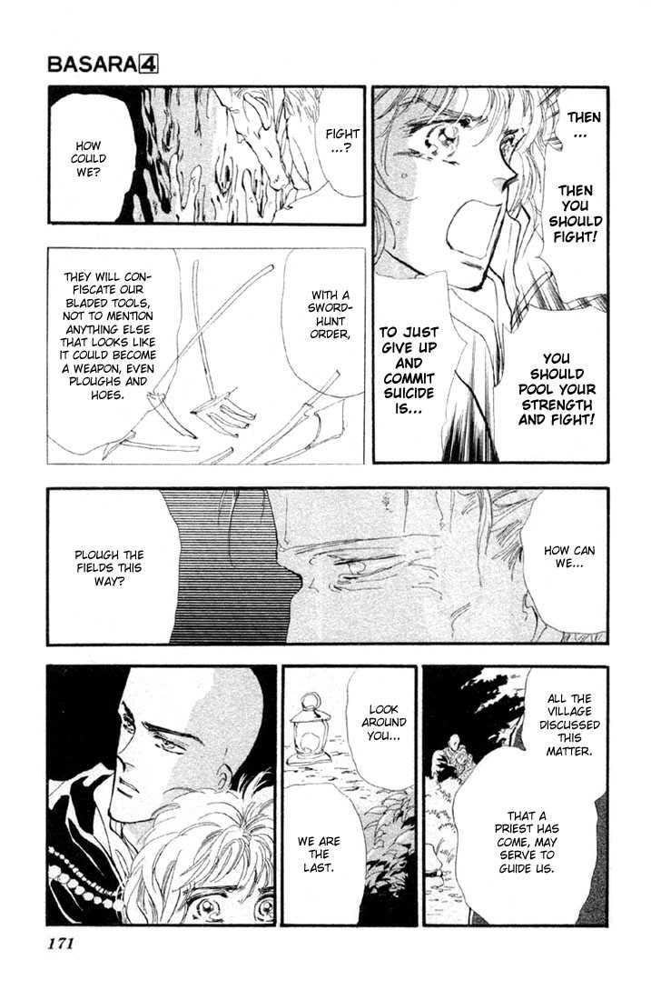 Basara 15.2 Page 2