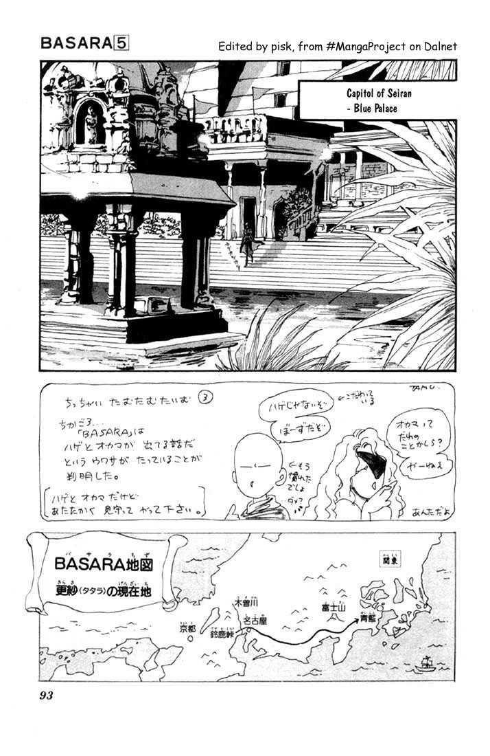 Basara 18 Page 2