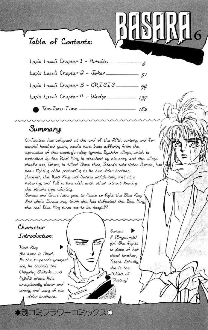 Basara 20.1 Page 2