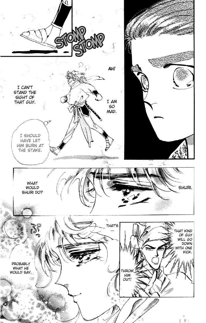 Basara 21.2 Page 1