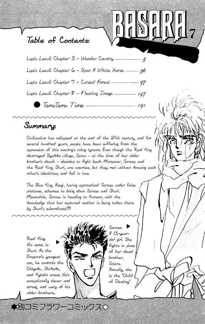 Basara 24.1 Page 2