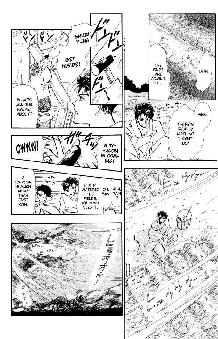 Basara 31.2 Page 4