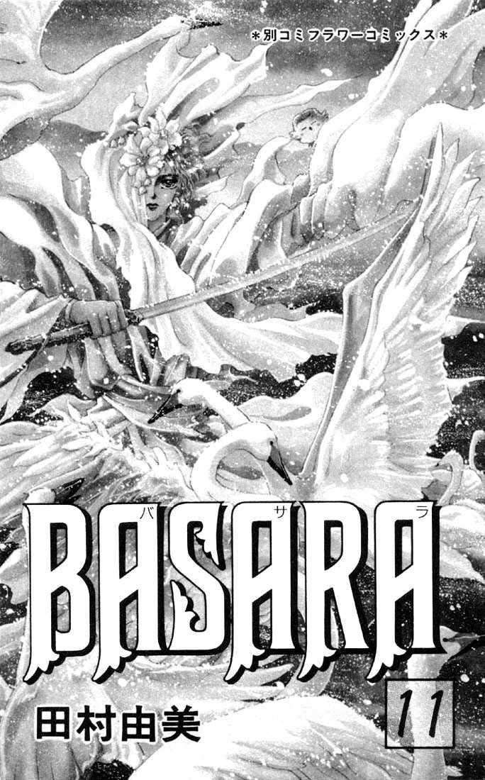 Basara 39.1 Page 1