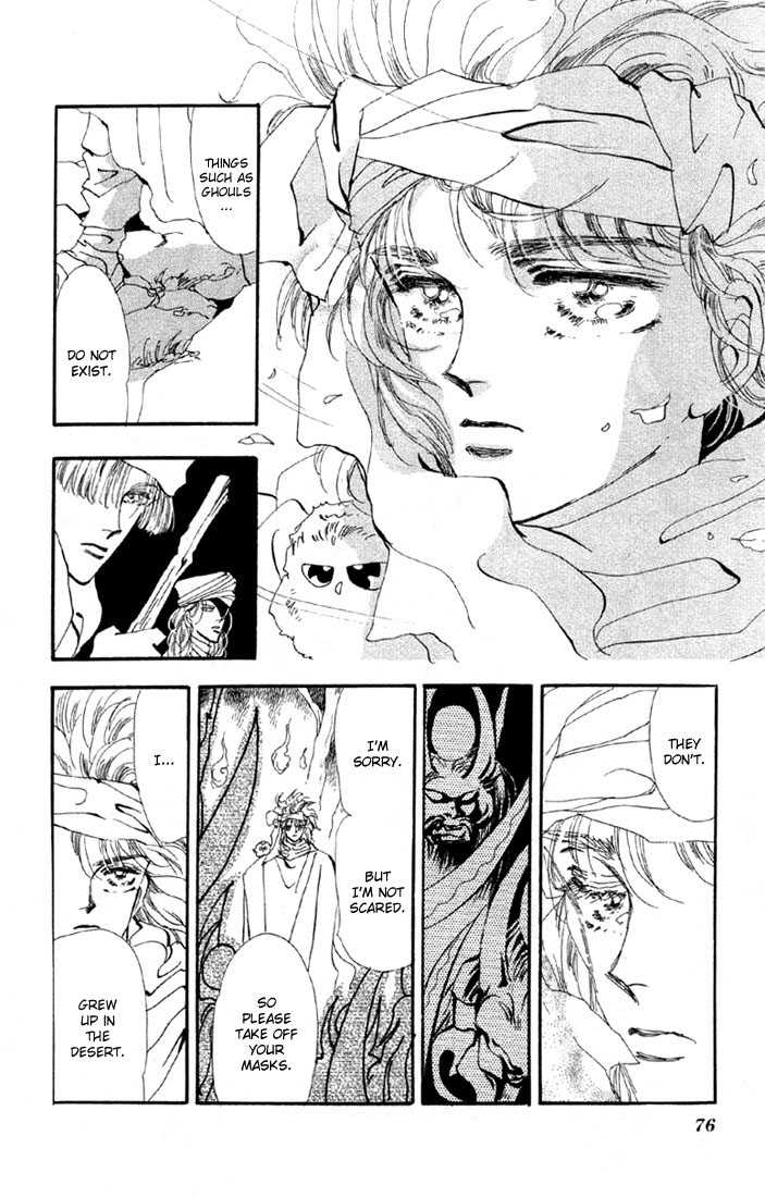 Basara 40.2 Page 2