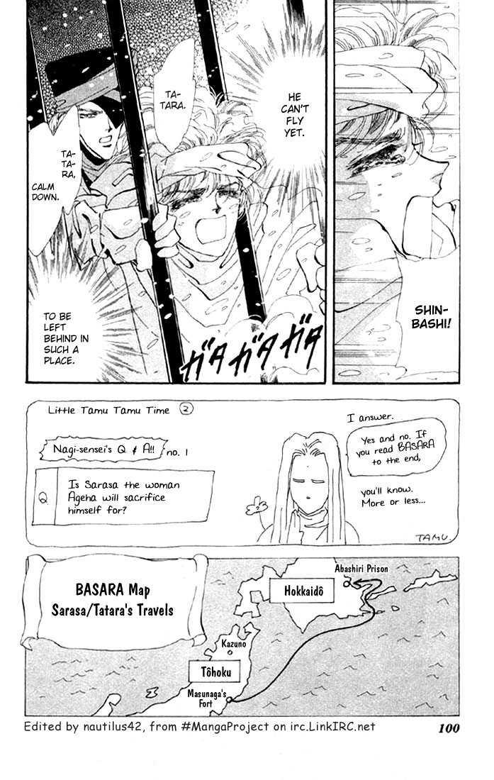 Basara 41.1 Page 3