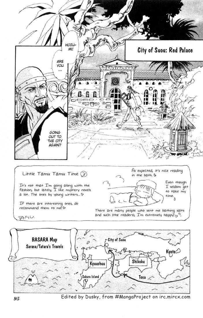 Basara 48.1 Page 3