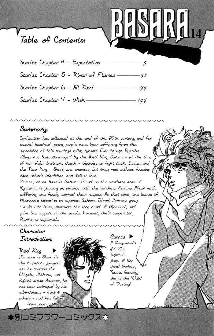 Basara 50.1 Page 2