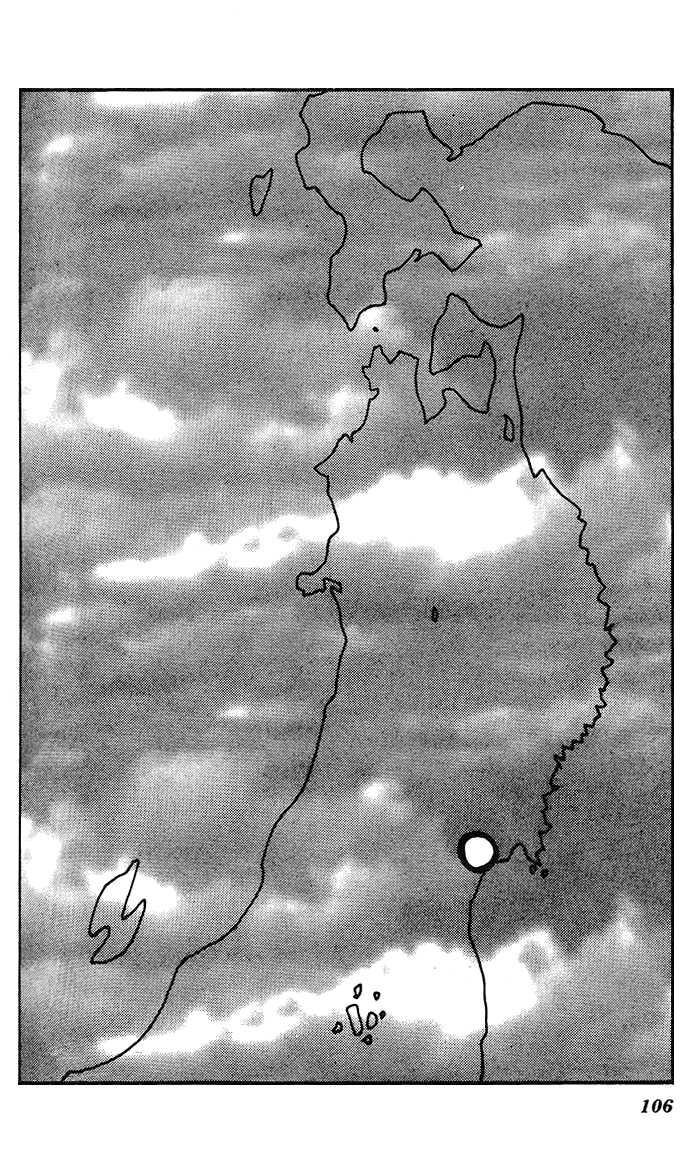 Basara 68 Page 3