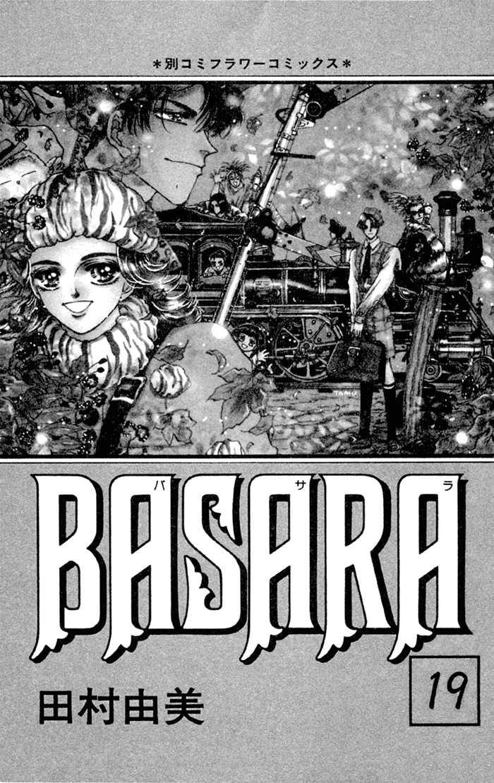 Basara 70 Page 3