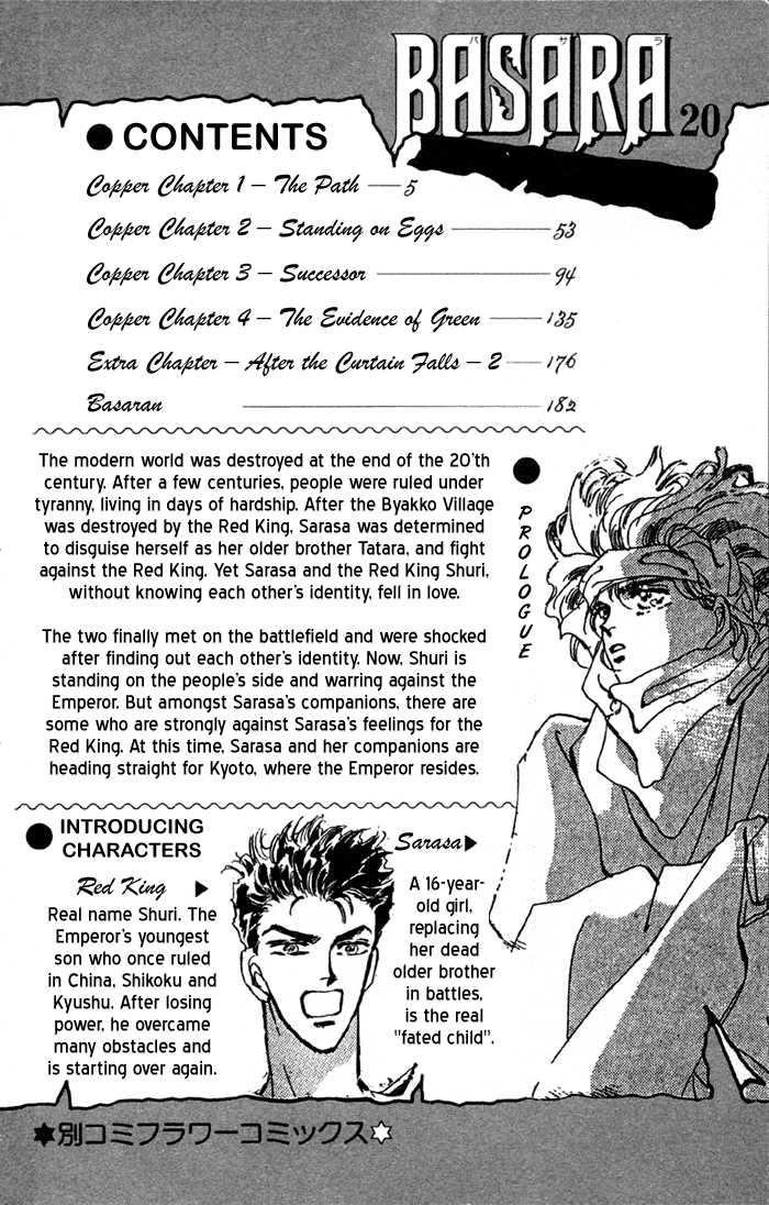Basara 74 Page 2