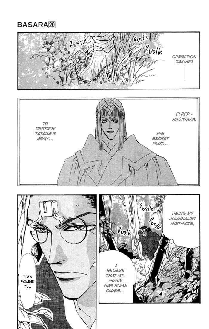Basara 76 Page 2