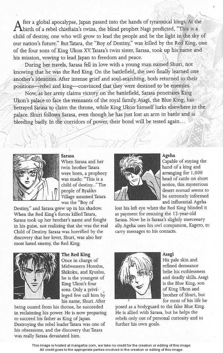 Basara 91 Page 2
