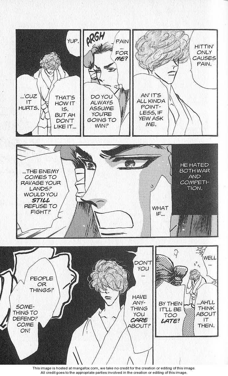 Basara 8 Page 3