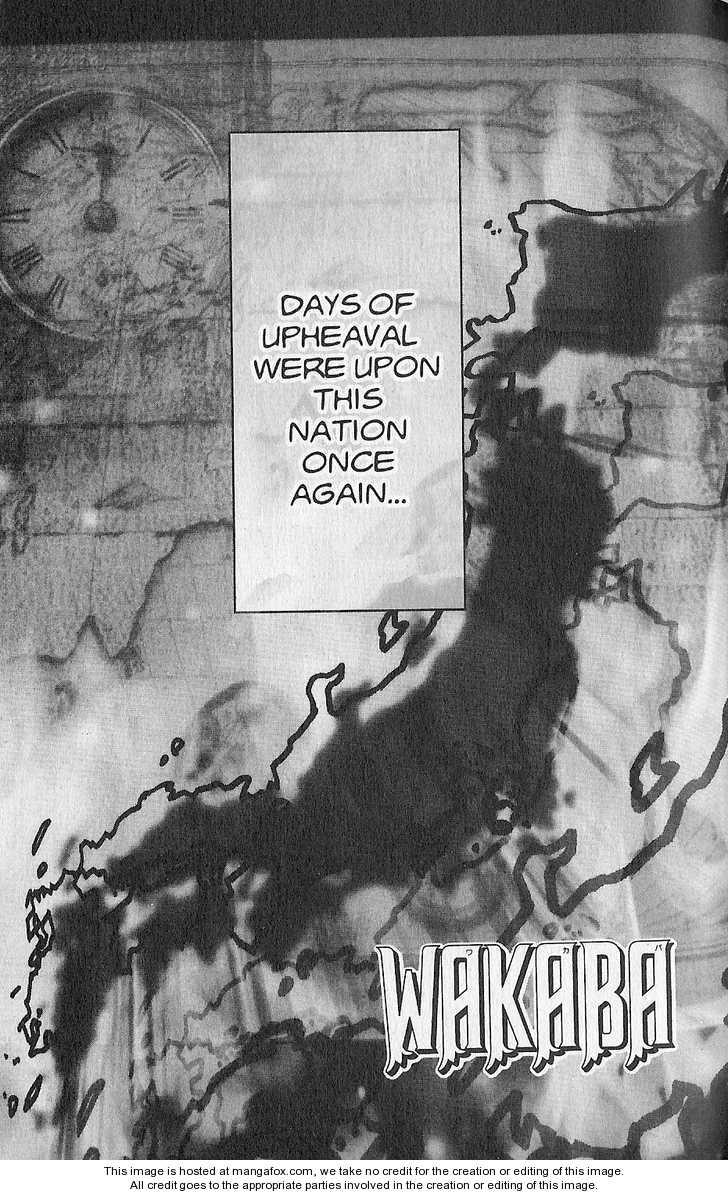 Basara 11 Page 1