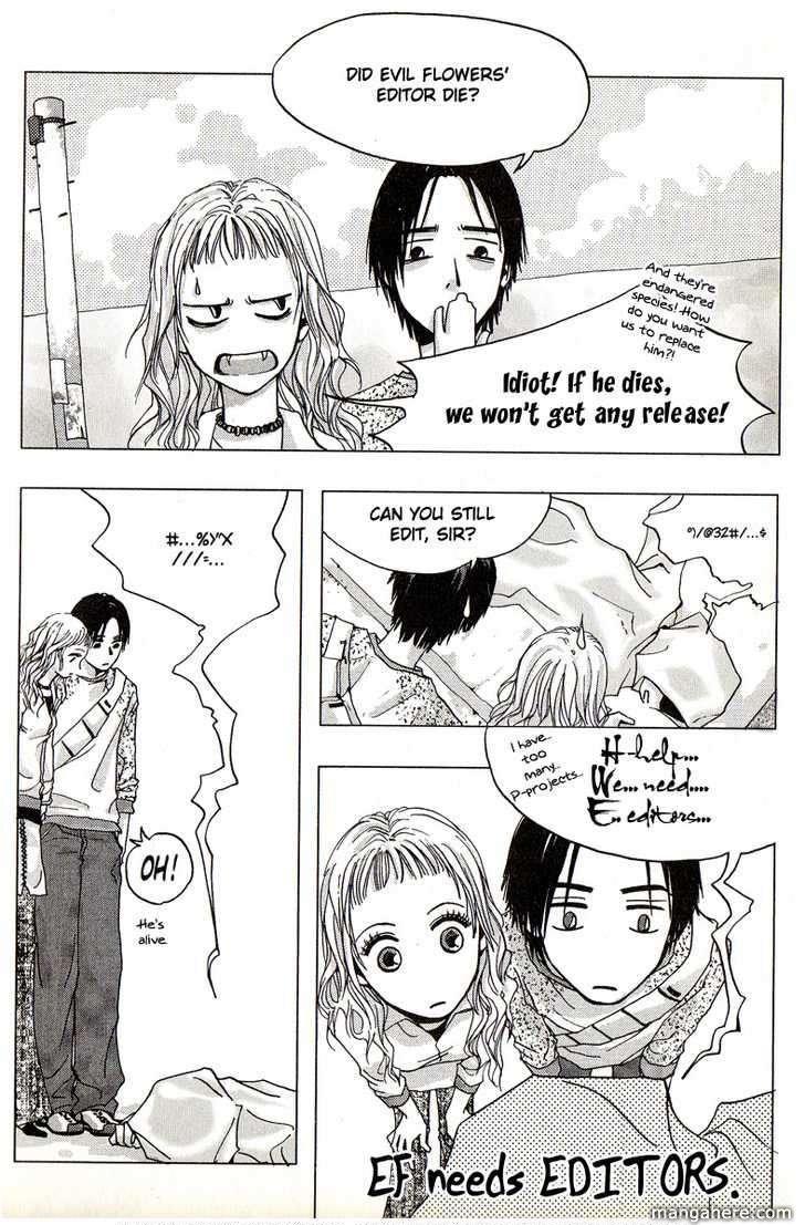 Dear My Girls 22 Page 1