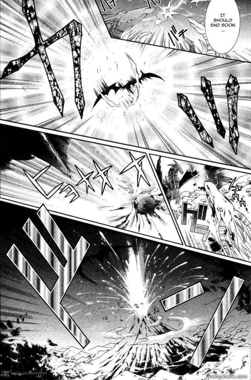 Yasashii Ryuu no Koroshikata 9 Page 2