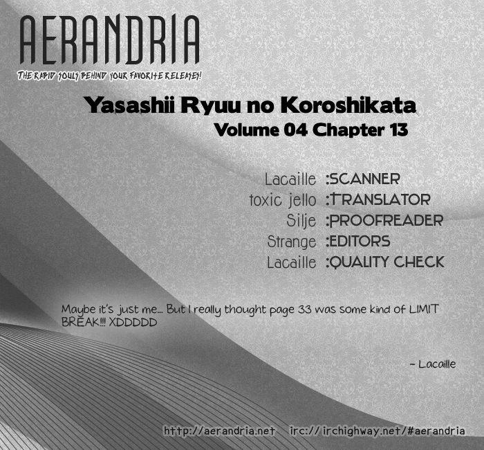 Yasashii Ryuu no Koroshikata 13 Page 2