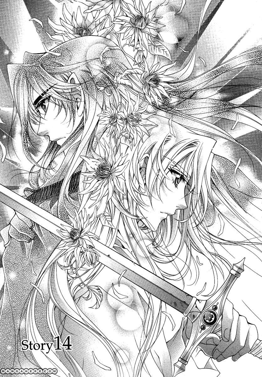 Yasashii Ryuu no Koroshikata 14 Page 3