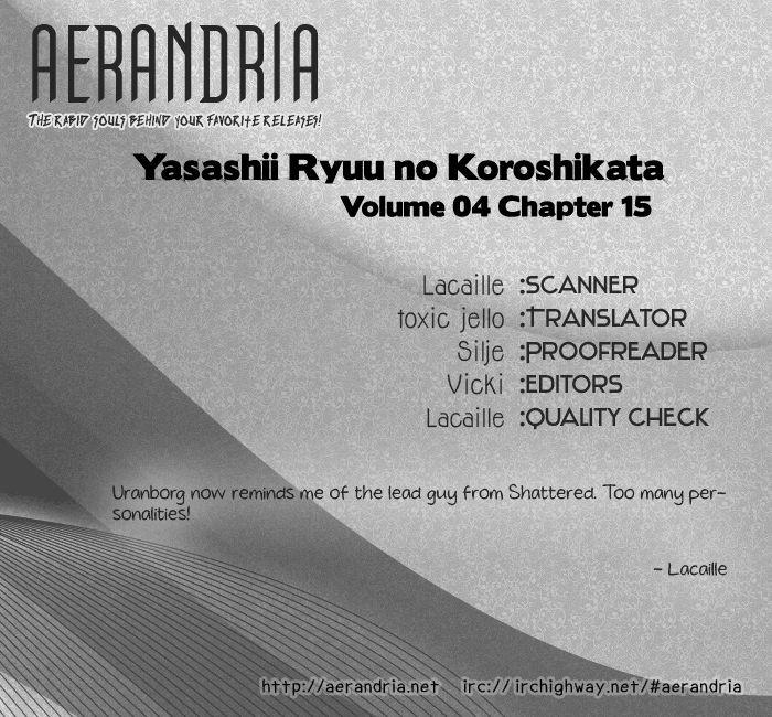 Yasashii Ryuu no Koroshikata 15 Page 2