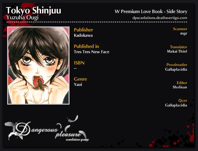 Tokyo Shinjuu 1 Page 2