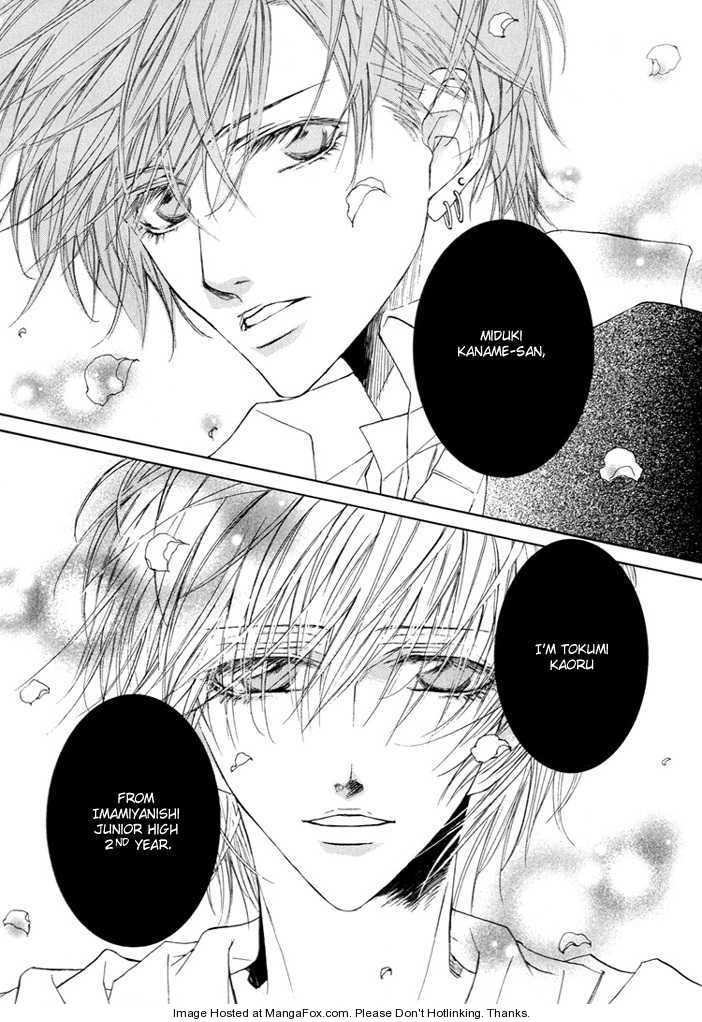 Kaze ni Chiru Hanabira to Kisu 1 Page 2