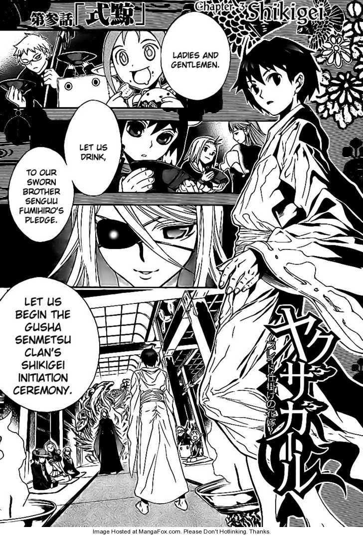 Yakuza Girl 3 Page 2
