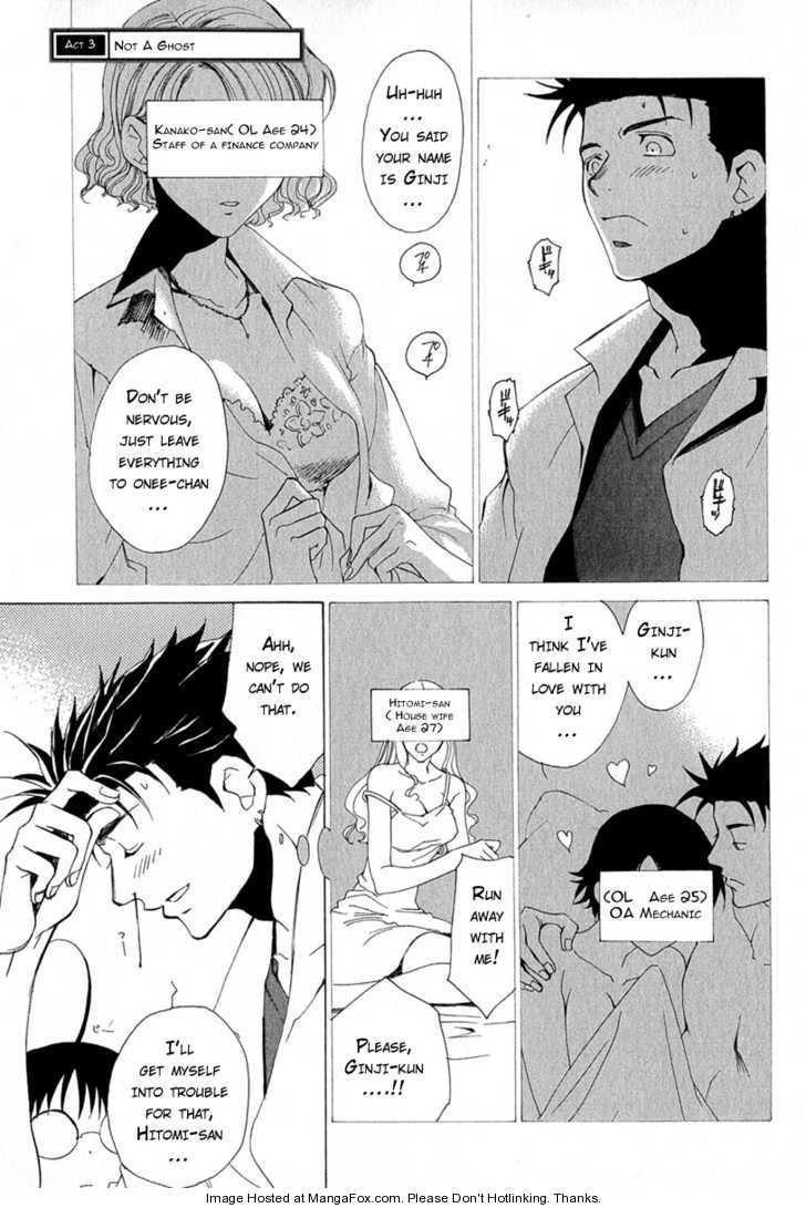 Butterfly 3 Page 1