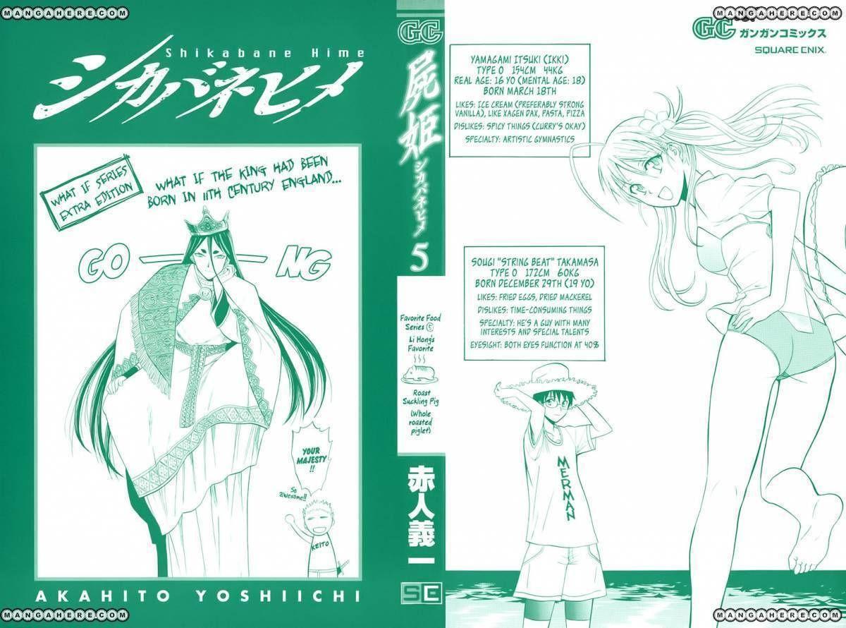 Shikabane Hime 20 Page 2