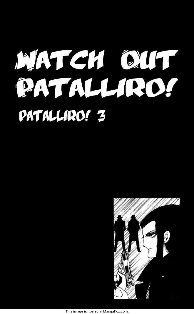 Patalliro! 3 Page 1