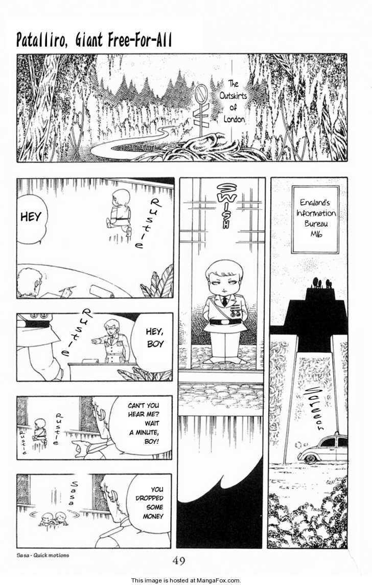 Patalliro! 5 Page 3
