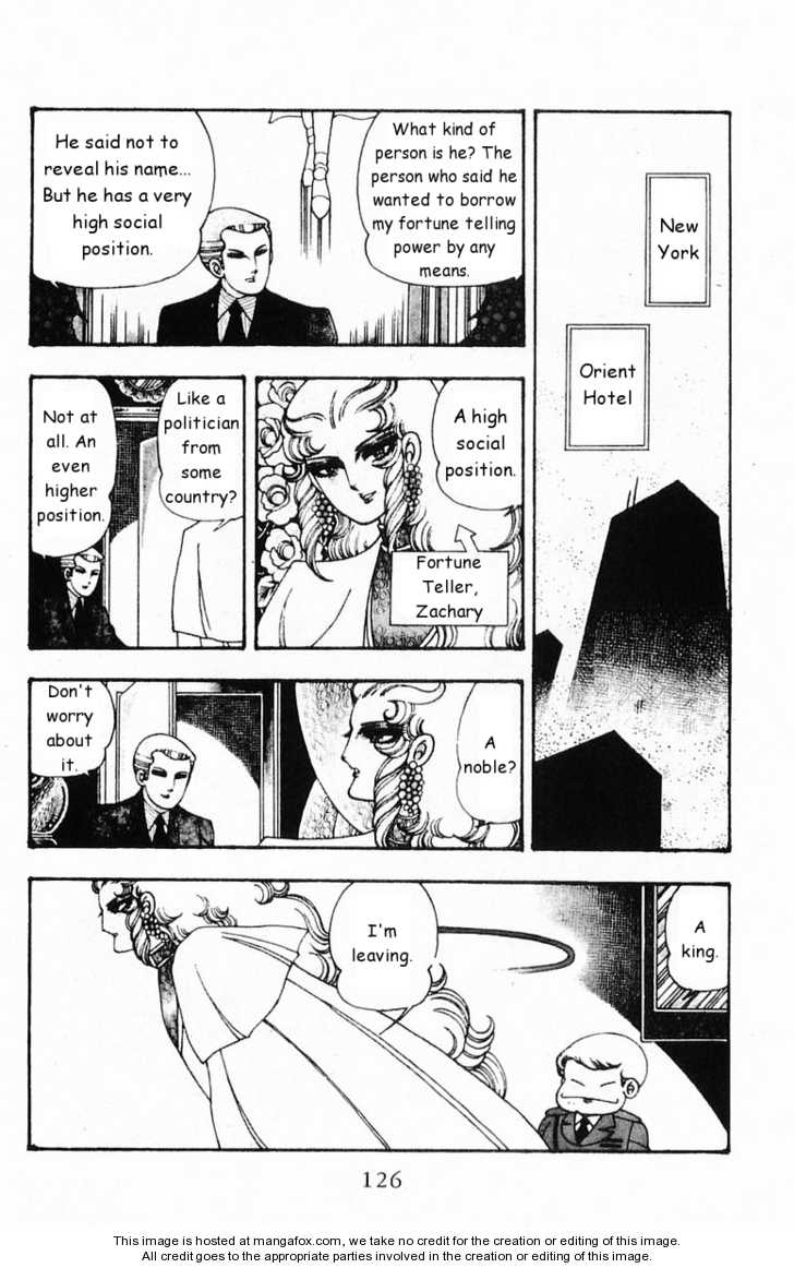 Patalliro! 19 Page 2