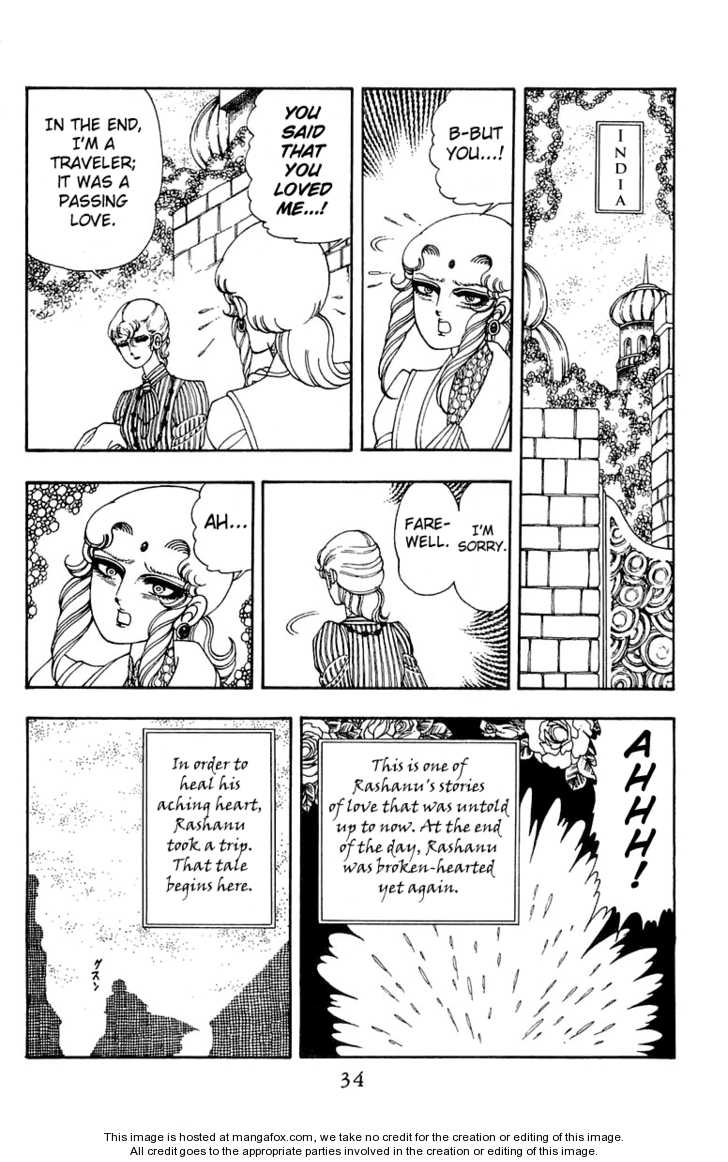 Patalliro! 26 Page 2