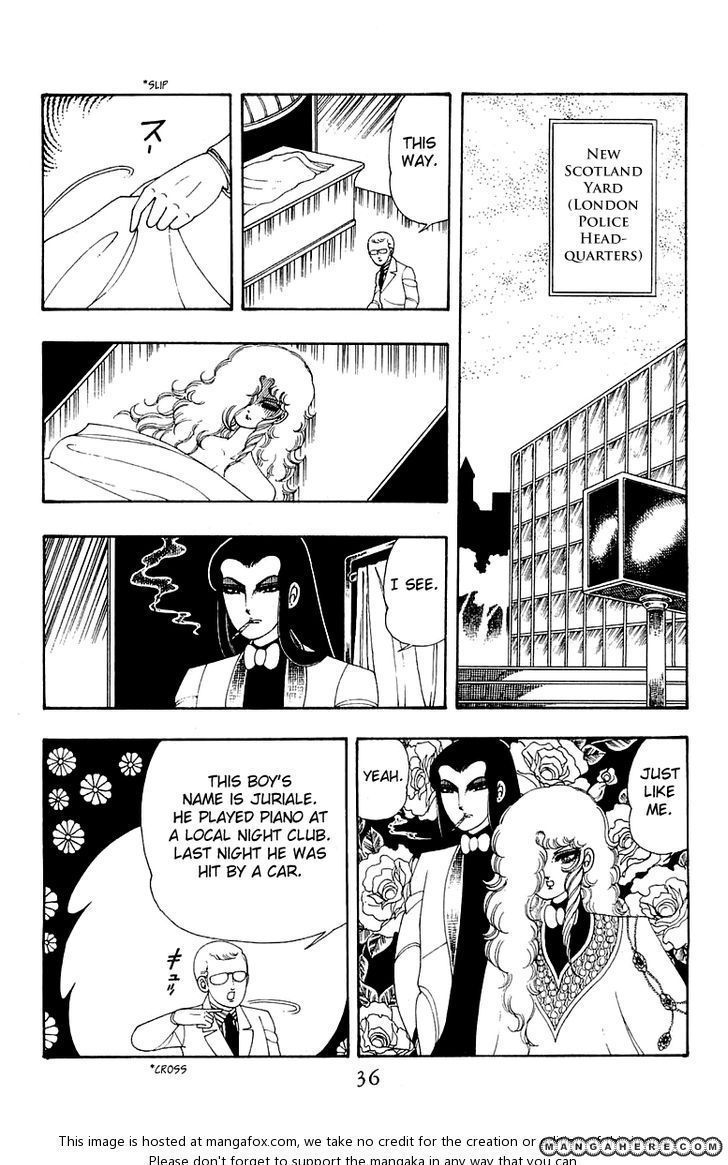 Patalliro! 30 Page 2