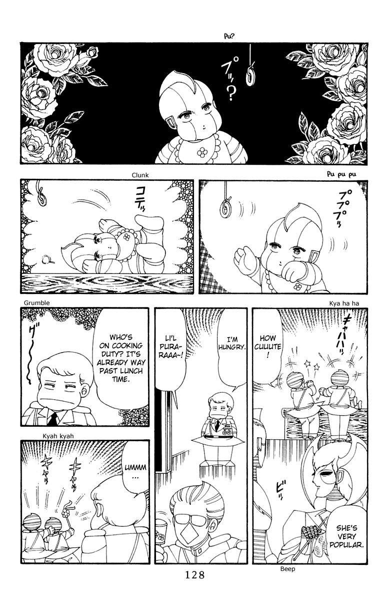Patalliro! 43 Page 2