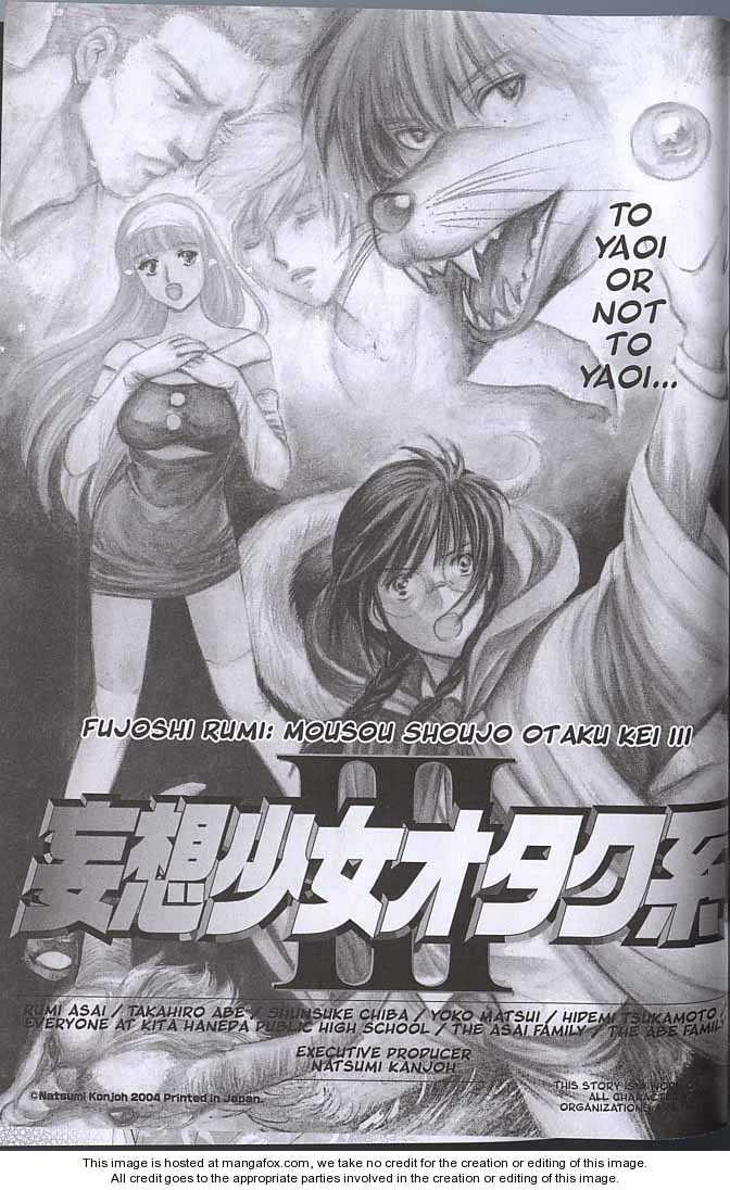 Mousou Shoujo Otakukei 0 Page 3