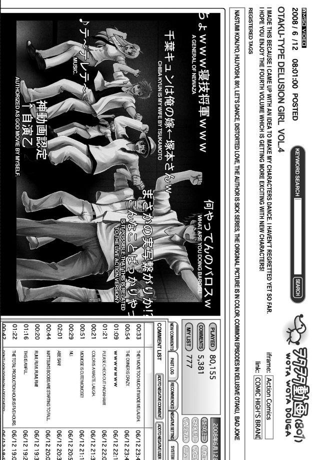 Mousou Shoujo Otakukei 24 Page 2