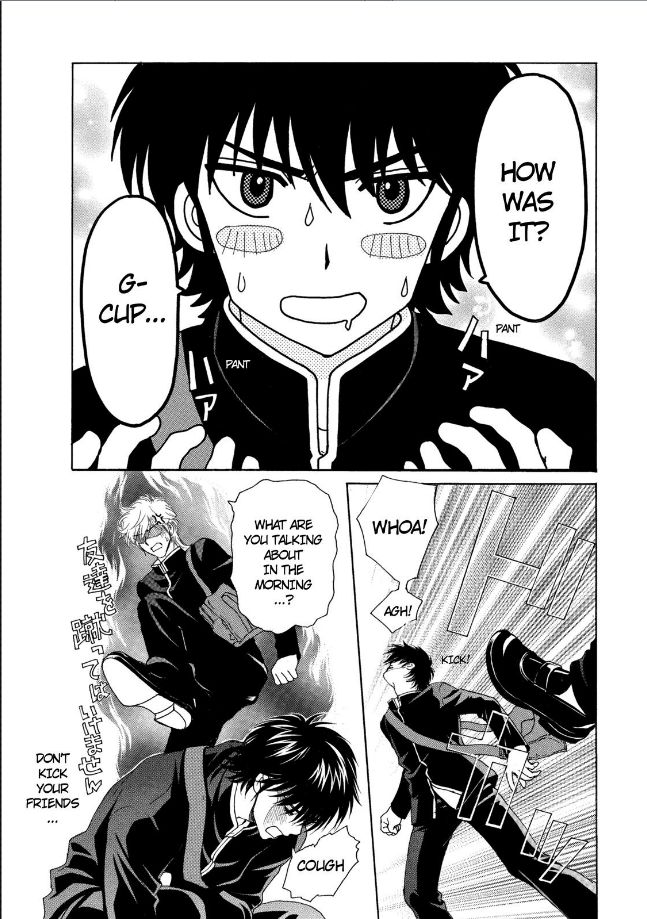 Mousou Shoujo Otakukei 26 Page 2