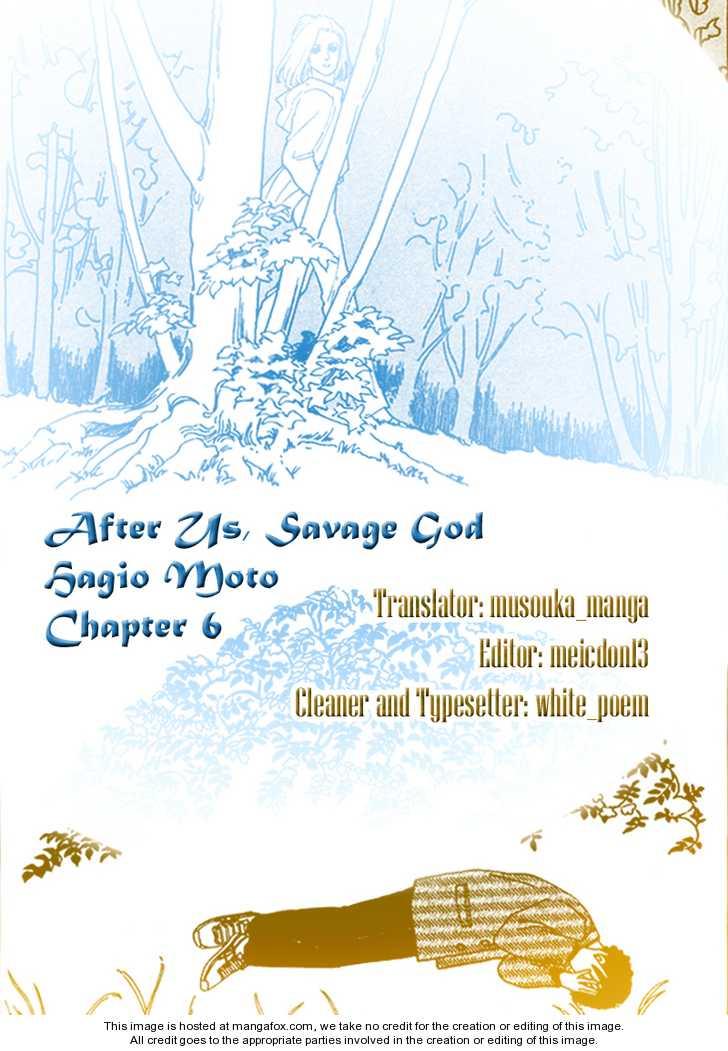 Zankoku na Kami ga Shihai Suru 6 Page 2