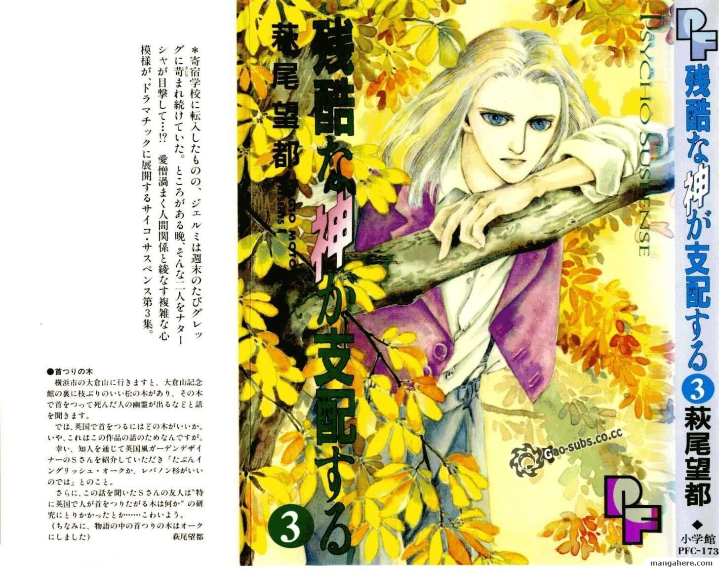 Zankoku na Kami ga Shihai Suru 9 Page 1