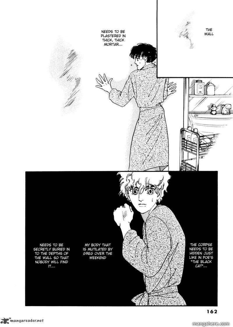 Zankoku na Kami ga Shihai Suru 15 Page 2