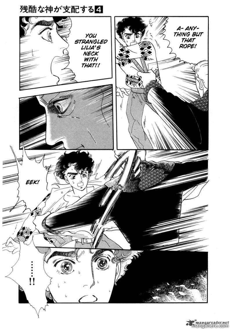 Zankoku na Kami ga Shihai Suru 18 Page 2